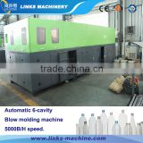 Water tank blow moulding machine price
