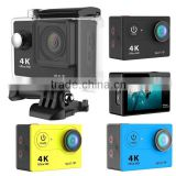 170 Degree Wide Angle H.264 Full Hd 1080P 12 Megapixel Hidden Fisheye Lens Mini Video Camera