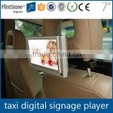 FlintStone 7 inch taxi video player, automobile advertising player, lcd advertising player