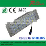 5-7years warranty ip65 industrial aluminum 50w 60w LED wall pack light led module / led shoebox retrofit kit
