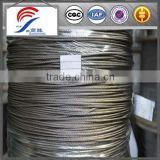 7x7 stainless steel wire rope 304,316