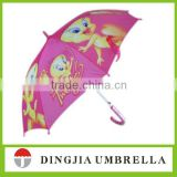 Duck Children Umbrella
