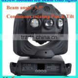 magic ball 8*30w 4 IN 1 RGBW led beam washer moving head stage light