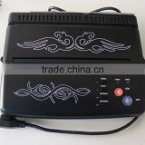 Best Price and Good Quality:Thermal Transfer Tattoo Copier Machine(Black/ Silver Color): 116F