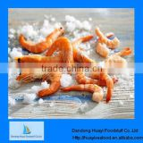 best quality frozen shrimp