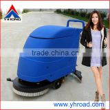 YHFS-680H Electric floor scrubber