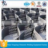 HDPE Plastic Geocell, honeycomb gravel grid