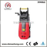 Brand new high pressure water pump cleaner with high pressure spray gun