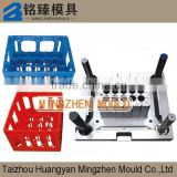 china huangyan professional inection beer crate mould manufacturer