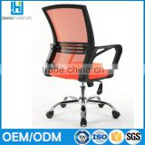 Factory wholesale office furniture ergonomic mesh executive chair office chair specification