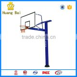 Hot sale school outdoor workout Equipment inground basketball stand
