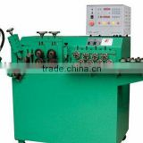 machine for making ring