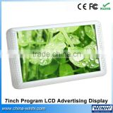 Portable TV screen with usb sd card slot 7 inches tft lcd color monitor 7 inch mini lcd tv