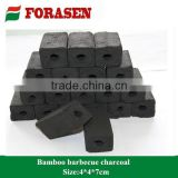Forasen Factory smkls barbecue charcoal 100% made from bamboo