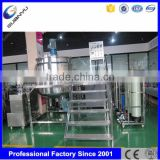 CE approved best quality body lotion cream making machines