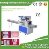 soap bar flow pack /soap bar /toilet soap/laundry soap packaging machine/packing machine/wrapping machine/sealing machine