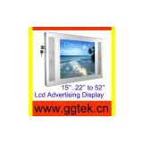 42 inch lcd advertising display (AM420F)  multimedia