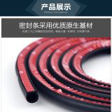 Car Auto Door D Shaped Weatherstrip Seal D-Shaped Rubber Seal EPDM Seals Gaskets China Manufacturer