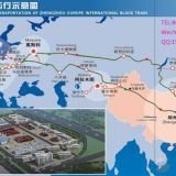 China-Europe rail transport save at least 50% time to sea freight and 50% costs to air freight