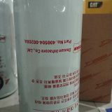 DOOSAN DAEWOO FUEL FILTER DH215-9  400504-00208A