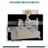 wooden toothpick packaging machine / cheap bamboo chopstick packing machine / China chopstick packing machine