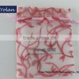 Custom Made Jewelry Pouches, Jewerly ORGANZA bag                                                                         Quality Choice