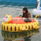 lovely animal birthday gift electric bumper boat