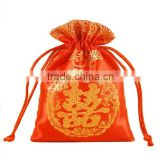 Custom Logo Printed Drawstring Cotton Bag Wholesale Drawstring Gift Bag With Custom Logo