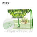 Olive Moisturizing Moisturizing Mask Moisturizing Lock Water Shrink Pores Skin care facial mask