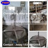 poultry slaughtering equipment working table for digging chicken dirty/slaughter line work table