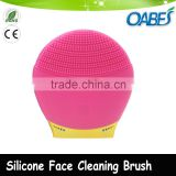 alibaba hot selling home use beauty equipment electric face wash brush with rechargeable
