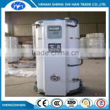 A new generation vertical natural circulation hot water electric generator