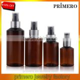Empty Plastic Transparent Brown Perfume Atomizer Hydrating Mini Spray Bottles 50ml 100ml150ml 200ml