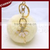 Hot selling SW17053 Promotional Gifts Beauty pom pom fur keychain/