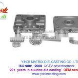 Good quality aluminum alloy die casting home appliance accessories parts meat grinder components
