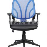 2014 New Design Plastic office chair RJ-5142