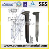 Factory manufacturer customized Hot Dipped Galvanized rail dog spike for the wooden sleeper