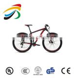 2014 new style hot sell 26 inch 21 speed high-end full alloy parts mountain bike made in China                                                                         Quality Choice