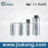 High Quality Three Phase 525V BGMJ Capacitor 20kvar
