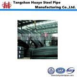 30 manganese silicon steel bar for prestressed concrete