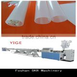 2015 Foshan High Speed PC LED Lamp Platic Pipe Production Line Equipment Manufacturer (2 pipes come per time)