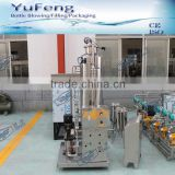 Flow meter installed 1000LPH carbonated beverage making machine / mixing machine