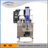 Nuts Dry Fruits Packing Machine TP-L300K For Paper Bag                                                                                         Most Popular