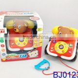 New baby connecting toy jolly cord pulling battery operated bear telephone car