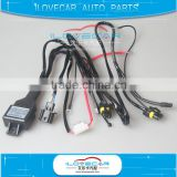 H4 Professional Industrial automotive control wire harness, H4 wire harness manufacturers motor parts accessories