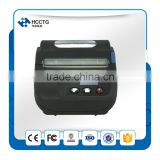 China Portable bluetooth thermal label barcode Mobile printer--HCC-L31                                                                                         Most Popular