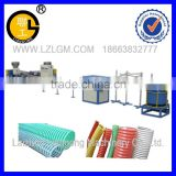 PVC enhanced spiral reinforced Pipe production line/plastic pipe production line/pvc hose machine