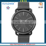 FS FLOWER -2016 New Fashion High Quality Men Watches Mesh Men Watches Black