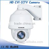 IR100M hdcvi surveillance camera with FCC,CE RHOS
