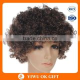 70s Party Disco Retro Deluxe Curly Adult Brown Short Afro Wigs